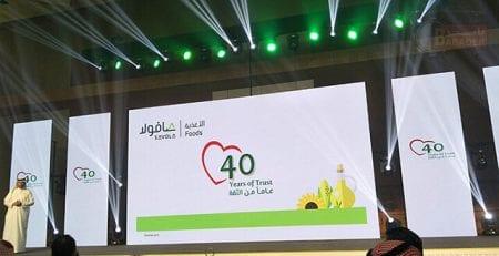 حفل صافولا 2020 بعنوان 40 عاما من الثقة